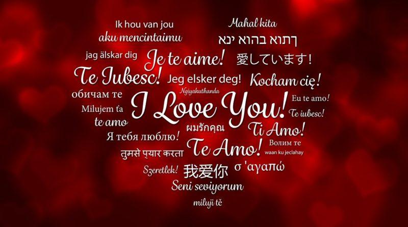 te quiero en otros idiomas