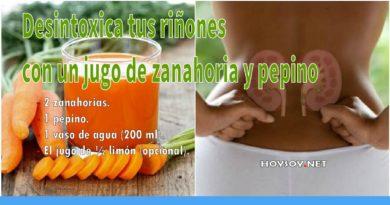 Receta de jugo de pepino y zanahoria